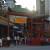 中国人がほとんどいないハバナの中華街